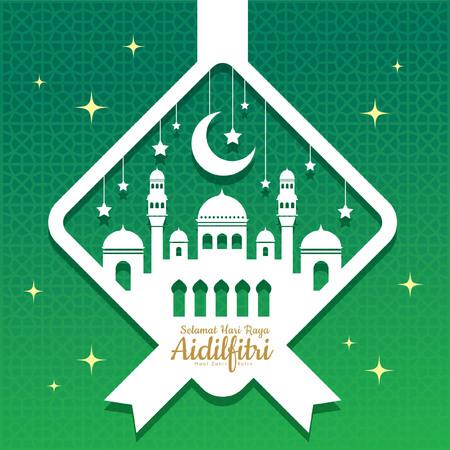 Hari Raya Aidilfitri问候模板。矢量清真寺与新月和星星在ketupat形状的剪纸风格。(翻译:斋戒日快乐)