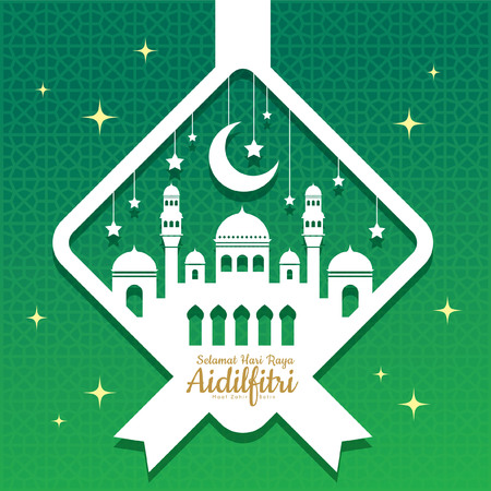 Hari Raya Aidilfitri greeting template. Vector mosque with crescent moon & stars in ketupat shape of paper cut style. (translation: Happy Fasting Day)