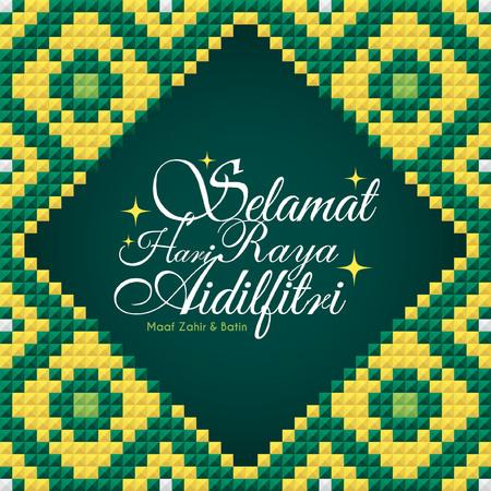 Modèle de carte de voeux Selamat Hari Raya Aidilfitri avec fond de motif islamique ou arabe. (Légende: Jour de célébration du jeûne, je recherche le pardon, physiquement et spirituellement) Vecteurs