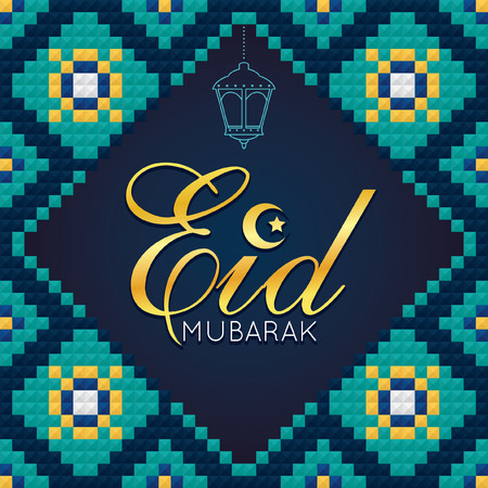 Eid Mubarak greeting card template with oil lamp and islamic or arabic motif as background. (caption: wishing you a blessed holiday)