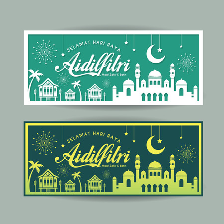 Hari Raya Aidilfitri banner template. Vector traditional malay wooden houses, mosque, crescent moon & fireworks in white silhouette. (translation: Happy Fasting Day ; I seek forgiveness, physically) Stock Illustratie