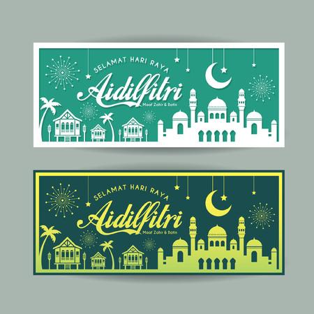 Modèle de bannière Hari Raya Aidilfitri. Vector maisons en bois malais traditionnelles, mosquée, croissant de lune et feux d'artifice en silhouette blanche. (traduction: Bonne journée de jeûne; je cherche le pardon, physiquement) Vecteurs