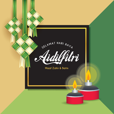 Hari Raya Aidilfitri template. Ketupat (rice dumpling) & pelita (oil lamp) on minimal background. (caption: Fasting day celebration, I seek forgiveness, physically & spiritually)