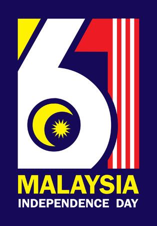 31 août - Conception de modèle de fête de l'indépendance de la Malaisie. Art abstrait numéro 61 basé sur les couleurs du drapeau de la Malaisie.