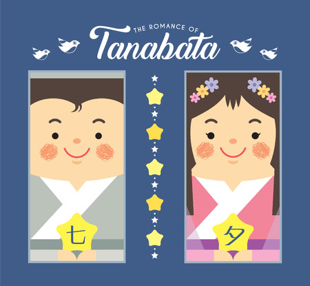 Cute cartoon cowherd and weaver girl in flat  design. Tanabata or Qixi festival template design for label, tag, bookmark or greeting card. (translation: Qixi) Vectores