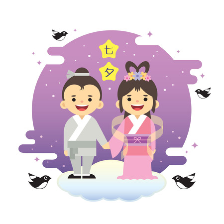 Qixi Festival or Tanabata festival. Cartoon cowherd and weaver girl with magpie in flat vector style isolated on white background. (caption: QiXi)