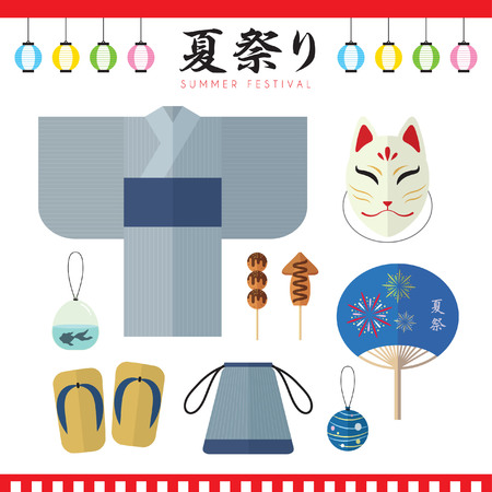 Set of mens Japan summer festival icons in flat design style. Japanese items collection isolated on white. illustration. (caption: summer festival)