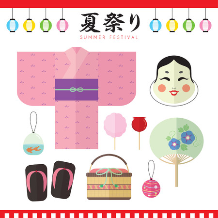 Set of women's Japan summer festival icons in flat design style. Japanese items collection isolated on white. illustration. (caption: summer festival)