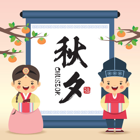 Chuseok or Hangawi - Korean Thanksgiving Day. Cute cartoon kids wearing korean hanbok with scroll & persimmon tree. Autumn vector illustration. (caption: chuseok, 15th Aug)