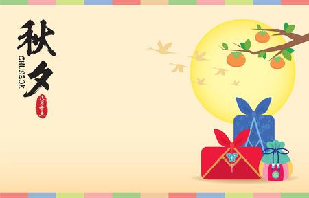 Chuseok ou Hangawi - conception de modèle de jour de Thanksgiving coréen. Cadeau Chuseok, sac porte-bonheur et arbres de kaki. Illustration vectorielle de mi-automne festival. (légende: Chuseok, 15 août)