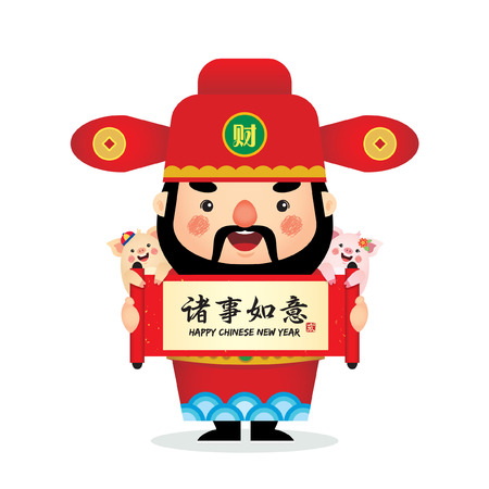 Cute cartoon chinese God of Wealth with pigs & scroll isolated on white.