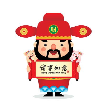 Dios chino de dibujos animados lindo de la riqueza con cerdos y desplazamiento aislado en blanco.