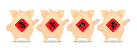 2019 year of the pig. Cute cartoon pigs with Chinese couplet isolated on white Illustration