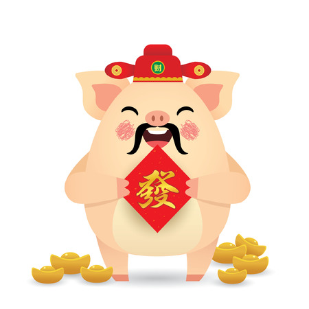 Cartoon pig dress up as chinese God of Wealth holding chinese couplet isolated on white.