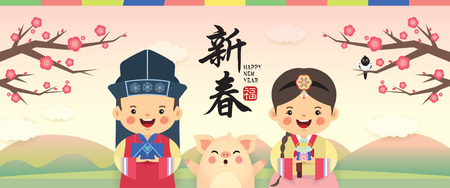 2019 korean new year (Seollal) banner design. Cute cartoon korean kids and pig with new year gift, lucky bag, magpie & cherry blossom trees on spring season background. (caption: happy new year)
