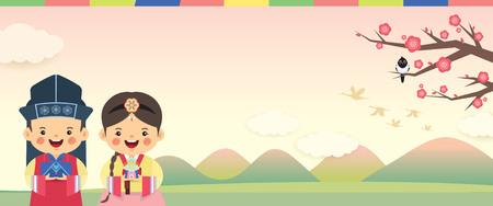 Conception de bannière Seollal ou nouvel an coréen ou espace de copie. Enfants coréens de dessin animé mignon avec cadeau de nouvel an, sac porte-bonheur et arbre de fleurs de cerisier sur fond de saison de printemps en illustration vectorielle plane.