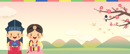 Seollal or Korean new year banner design or copy space. Cute cartoon korean kids with new year gift, lucky bag & cherry blossom tree on spring season background in flat vector illustration. Vettoriali