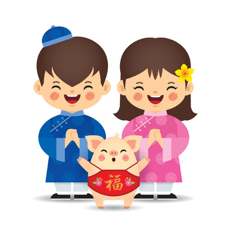 Cute cartoon vietnamese boy and girl with piggy isolated on white. Vietnamese kids in flat vector design. 2019 year of the pig - Vietnamese New Year illustration. (translation: blessing)