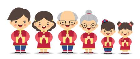 Set di famiglia cinese simpatico cartone animato isolato su priorità bassa bianca. Carattere del capodanno cinese nel disegno vettoriale piatto. Padre, madre, nonno, nonna, fratello e sorella. Vettoriali