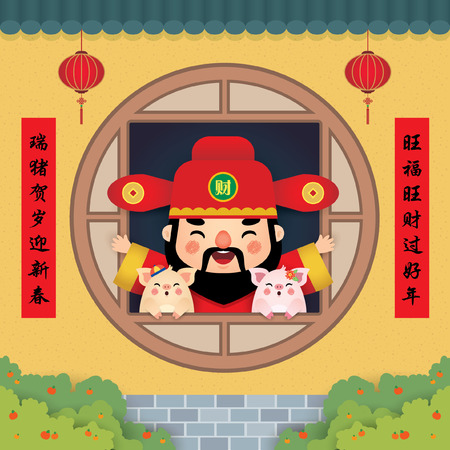 2019 Chinese new year - year of the pig greeting card. Cute cartoon god of wealth and pigs with chinese window frame & citrus fruits. (caption: wish you have a prosperity new year in 2019) Ilustração