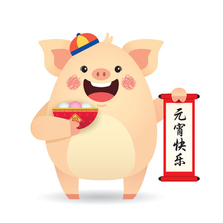 cute cartoon pig holding chinese scroll with chinese couplet isolated on white background. 2019 chinese new year vector illustration. (translation: chinese lantern festival, year of the pig)