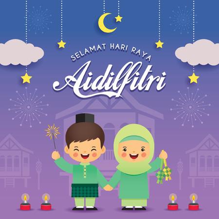 Modèle de carte de voeux Hari Raya Aidilfitri. Garçon et fille musulmans mignons avec maison en bois traditionnelle malaise, pelita (lampe à huile), feux d'artifice et ketupat (boulette de riz). (traduction: Joyeux jour de jeûne)