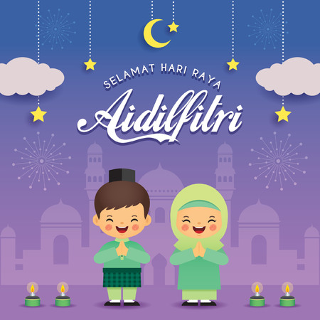 Hari Raya Aidilfitri greeting card template. Cute muslim boy and girl with traditional malay wooden house and pelita (malay oil lamp). (translation: Happy Fasting Day) Vetores