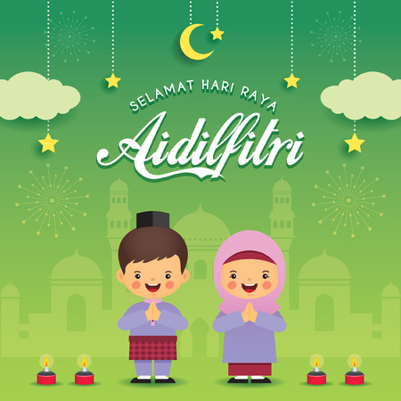 Hari Raya Aidilfitri greeting card template. Cute muslim boy and girl with mosque and pelita (malay oil lamp). (translation: Happy Fasting Day)