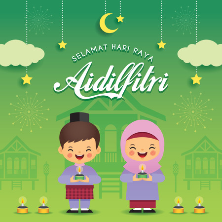 Hari Raya Aidilfitri greeting card template. Cute muslim boy and girl with traditional malay wooden house and pelita (malay oil lamp). (translation: Happy Fasting Day)