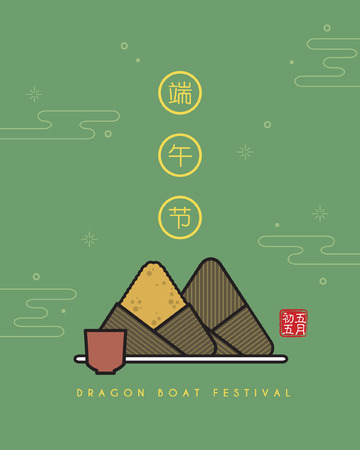 Dragon boat festival template. Symbol of rice dumpling & tea cup isolated on green background. Flat vector design chinese food. (translation: dragon boat festival, 5th may chinese calendar) Illustration
