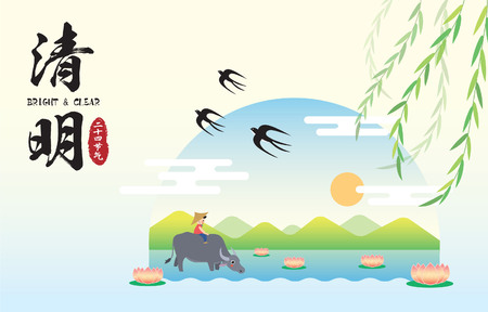 Bright & Clear - one of the 24 solar term in traditional chinese calendars. Cartoon boy & buffalo with beautiful scenery in flat vector illustration. (translation: Qing Ming, 24 solar term)