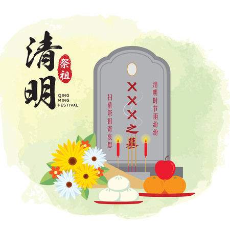 QingMing festival or Tomb-Sweeping Day. Ching Ming festival flat vector illustration. (translation: a drizzling rain falls on Qingming day ; visiting ancestors graves to pay respect)