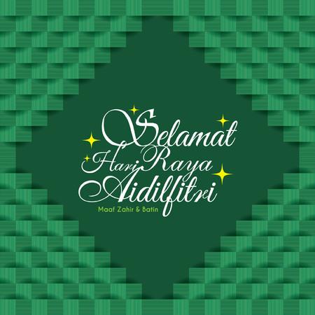 Selamat Hari Raya Aidilfitri greeting card with ketupat texture (malay rice dumpling).