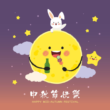 Mid autumn festival or Zhong Qiu Jie greeting card. Cute cartoon moon and rabbit with BBQ food & liquor on starry night background. Vector illustration. (caption: Happy Mid autumn festival)