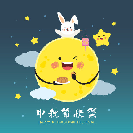 Mid autumn festival or Zhong Qiu Jie greeting card. Cute cartoon moon with mooncake and rabbit holding lantern on starry night background. Vector illustration. (caption: Happy Mid autumn festival)