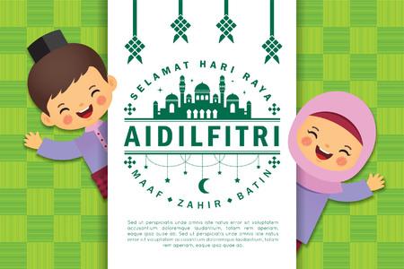 Hari Raya template. Muslim kids with white paper & greeting text on ketupat texture