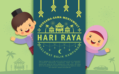 Hari Raya template. Muslim kids with greeting text on malay kampung (wooden house)