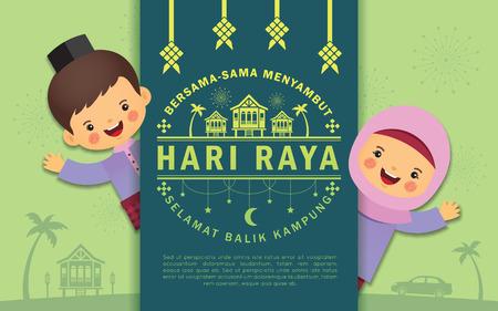 Hari Raya template. Muslim kids with greeting text on malay kampung (wooden house)