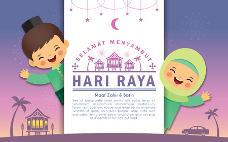 Hari Raya template. Muslim kids with white paper & greeting text on malay kampung (wooden house)