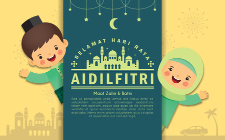 Hari Raya template. Muslim kids with greeting text & mosque in flat vector illustration. (caption: Fasting Day of Celebration, I seek forgiveness, physically & spiritually)