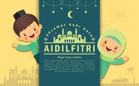 Modèle Hari Raya. Enfants musulmans avec texte d'accueil et mosquée en illustration vectorielle plane. (légende: jour de célébration du jeûne, je demande pardon, physiquement et spirituellement) Vecteurs