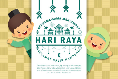 Hari Raya template. Muslim kids with white paper & greeting text on ketupat texture