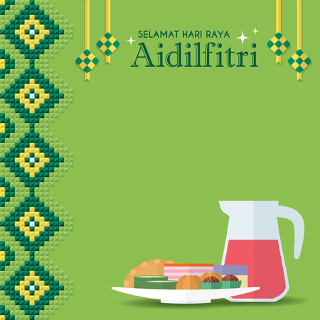 Selamat Hari Raya Aidilfitri greeting card. Ketupat (malay rice dumpling), malay pastry & rose syrup on green islamic pattern background. Flat vector illustration. (caption: Fasting Day celebration)