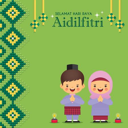 Selamat Hari Raya Aidilfitri greeting card. Cartoon muslim with ketupat (malay rice dumpling), pelita (oil lamp) & islamic pattern in flat vector illustration. (caption: Fasting Day celebration) Vetores