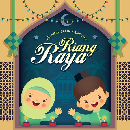 Hari Raya Aidilfitri greeting card. Cute cartoon muslim with colorful light bulbs, ketupat, pelita (oil lamp), malay wooden house & window frame. (caption: Happy Fasting Day ; return hometown safely) Vetores
