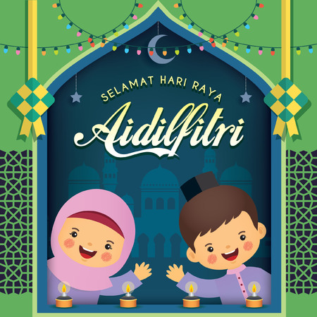 Hari Raya Aidilfitri greeting card. Cute cartoon muslim with colorful light bulbs, ketupat, pelita (oil lamp), mosque & window frame in flat vector illustration. (caption: Happy Fasting Day)