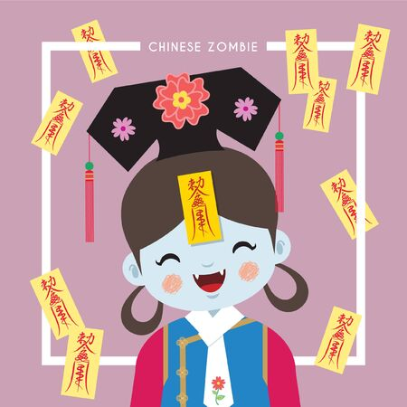 Cute female chinese zombie or vampire in flat vector illustration. Chinese ghost festival cartoon character.