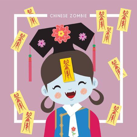 Leuke vrouwelijke chinese zombie of vampier in platte vectorillustratie. Chinees spookfestival stripfiguur.