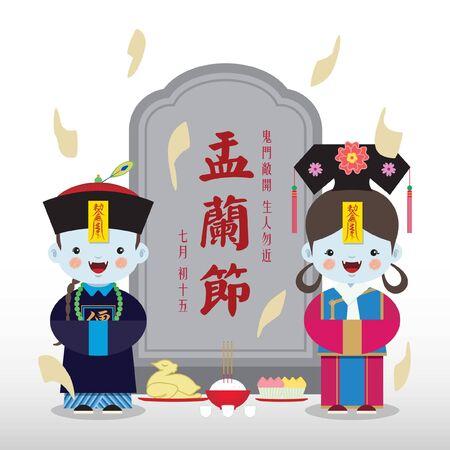 Festival de fantasmas chino o Yu Lan Jie. Zombi chino de dibujos animados lindo con piedra sepulcral y ofrendas de comida en diseño vectorial plano. (leyenda: Cuidado durante el festival chino de fantasmas, el 15 de julio)