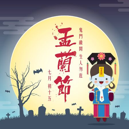 Chinese ghost festival or Yu Lan Jie. Cute cartoon female chinese zombie and  cemetery in flat vector design. (caption: Beware during the chinese ghost festival, 15th of July)